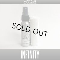 [MTCW] Aqueous Glass Coating - Infinity -