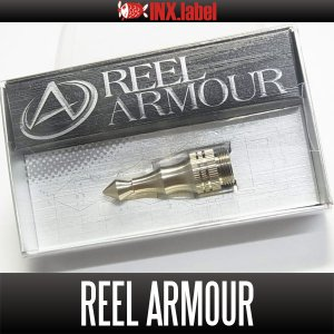 Photo1: 【INX.label】REEL ARMOUR [TB340] Pure Titanium Machined Reel Stick