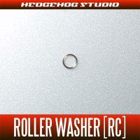 DAIWA Roller Washer [RC]