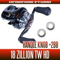 [DAIWA] 18 ZILLION TW HD Handle Knob Bearing Kit (+ 2BB) (Bass Fishing, Salt Water Fishing)