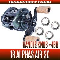 [Daiwa] 18 ALPHAS AIR STREAM Custom Handle Knob Bearing Kit (+ 4BB) (Alfaz air-native trout streams)