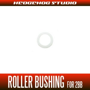 Photo1: Shimano Roller Bushing (for line roller 2BB) separately