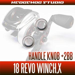 Photo2: [ABU] Handle Knob Bearing Kit(+2BB) for 18 REVO WINCH/X [Bass Fishing]