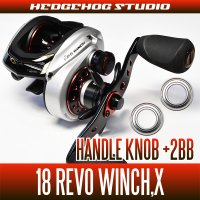 [ABU] Handle Knob Bearing Kit(+2BB) for 18 REVO WINCH/X [Bass Fishing]