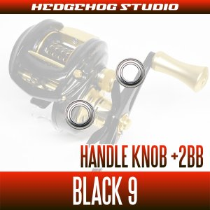 Photo2: [ABU] Handle Knob Bearing Kit (+ 2BB) for REVO BLACK9