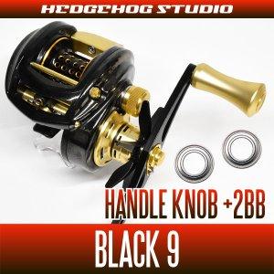 Photo1: [ABU] Handle Knob Bearing Kit (+ 2BB) for REVO BLACK9