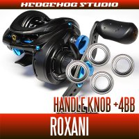 [ABU] Handle Knob Bearing Kit(+4BB) 18 ROXANI BF8 / 7 / 8 [ROXANI · Bass Fishing]