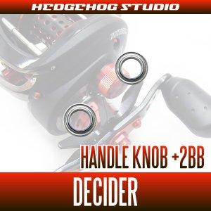 Photo2: [ABU] Handle Knob Bearing Kit (+ 2BB) for DECIDER