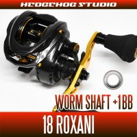 [ABU] Worm Shaft Bearing (+ 1BB) for 18 ROXANI