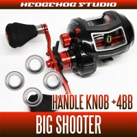 [ABU] Handle Knob Bearing Kit (+ 4BB) for REVO BIG SHOOTER,LT,ALT,REVO3 ELITE/POWER CRANK