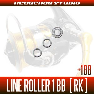 Photo1: Daiwa for the line roller 1BB specification tuning kit [RK] (18 FREAMS corresponding)
