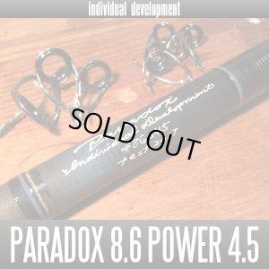 Photo1: [ID / individual development] Paradox 8.6ft Power 4.5