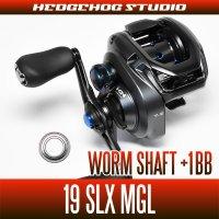 [SHIMANO] Worm Shaft Bearing Kit for 19SLX MGL (+1BB)