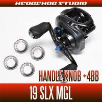 [SHIMANO] Handle Knob Bearing kit for 19SLX MGL (+4BB)