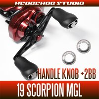 [SHIMANO] Handle Knob Bearing kit for 19 Scorpion MGL (+2BB)