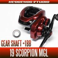 [SHIMANO] Gear Shaft Bearing Kit for 19 Scorpion MGL (+1BB)