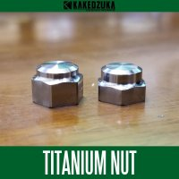 [KAKEDZUKA DESIGN WORKS] Titanium Handle Lock Nut (M7/M8) (KDW-003)