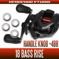 [SHIMANO] Handle knob Bearing Kit for 18 BASS RISE (+4BB)