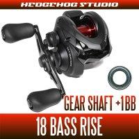 [SHIMANO] Gear Shaft Bearing Kit for 18 BASS RISE (+1BB)