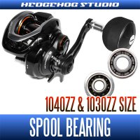 [Shimano] 18 Bay game for the spool bearings for bearing tuning kit (1040ZZ & 1030ZZ size)