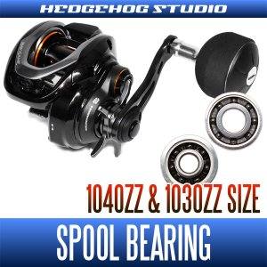 Photo1: [Shimano] 18 Bay game for the spool bearings for bearing tuning kit (1040ZZ & 1030ZZ size)