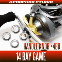 [SHIMANO] Handle Knob Bearing Kit for 14 BAY GAME (+4BB)