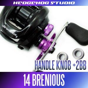 Photo1: [SHIMANO] Handle Knob Bearing Kit for 14 Brenious (+2BB)