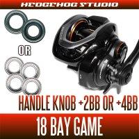 [SHIMANO] Handle Knob Bearing Kit for 18 BAY GAME (+2BB or +4BB)