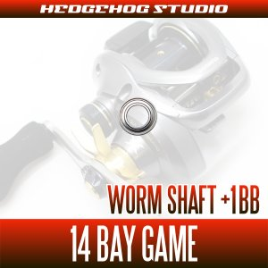 Photo2: [SHIMANO] Worm Shaft Bearing Kit for 14 BAY GAME (+1BB)