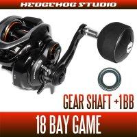[SHIMANO] Gear Shaft Bearing Kit for 18 BAY GAME (+1BB)