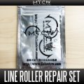 [MTCW] Original Line Roller ZERO series repair set