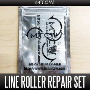 Photo1: [MTCW] Original Line Roller ZERO series repair set