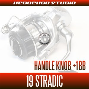 Photo2: [SHIMANO] 19 STRADIC  1000S - C5000XG Handle knob 1 Bearing Kit