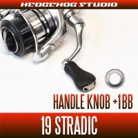 [SHIMANO] 19 STRADIC  1000S - C5000XG Handle knob 1 Bearing Kit