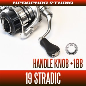Photo1: [SHIMANO] 19 STRADIC  1000S - C5000XG Handle knob 1 Bearing Kit