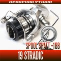 [SHIMANO] 19 STRADIC  1000S - C3000XG Spool Shaft 1 Bearing Kit M size