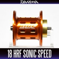 [Daiwa genuine] 18HRF SONIC SPEED for genuine spare spool (18HRF sonic speed Rockfish)