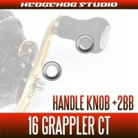 [SHIMANO] 16 GRAPPLER CT Handle Knob Bearing Kit (+ 2BB)