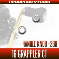 [SHIMANO] 16 GRAPPLER CT Handle Knob Bearing Kit (+ 2BB)