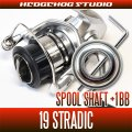 [SHIMANO] 19 STRADIC  4000 -C5000XG Spool Shaft 1 Bearing Kit L size