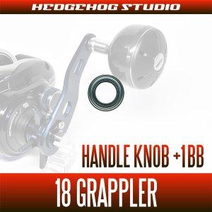 Photo1: [SHIMANO] 16 GRAPPLER CT Handle Knob Bearing Kit (+ 2BB)