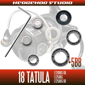 Photo2: 18 TATULA LT2000S-XH, LT2500S, LT2500S-XH Full Bearing Kit