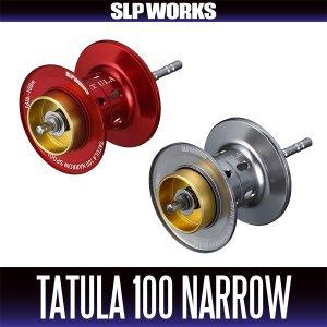 Photo1: [Daiwa genuine · SLP WORKS] TATULA  100 NARROW spool