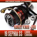 19SEPHIA SS  C3000S, C3000SHG,  Handle Knob Bearing Kit (+ 2BB)