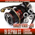 19SEPHIA SS  C3000SDH, C3000SDHHG  (double handle) ,  Handle Knob Bearing Kit (+ 4BB)