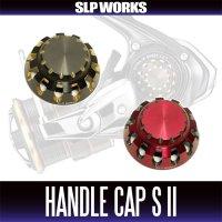 [DAIWA] SLP WORKS Spinning Reel Handle Cap S II(with waterproof packing)