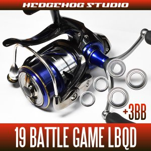 Photo1: 19 BATTLE GAME LBQD for MAX10BB full bearing tuning kit [Monkey fishing, squid]