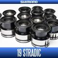 [SHIMANO] 19 STRADIC Spare Spool (Bass Fishing, Trout, Sea Bass, Ajing, Mebaring)