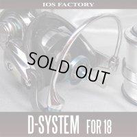 [IOS Factory]  D-System Drag Tuning Kit (for DAIWA 2018 year model)