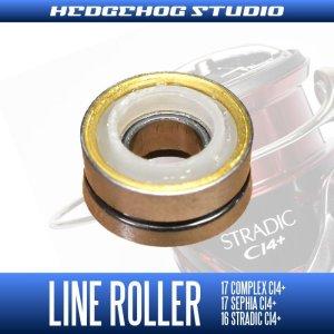 Photo1: [Shimano genuine]19 SEPHIA SS  for genuine line roller ※ maintenance supplies